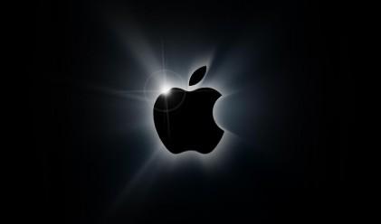 Apple ще бъде включена в Dow Jones?