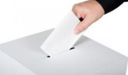 Стартира предизборната кампания