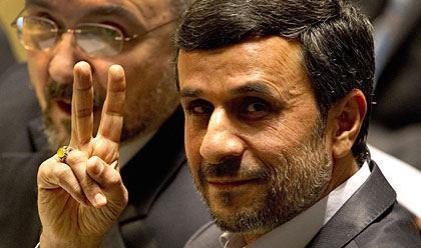 Скандал с иранския президент в ООН