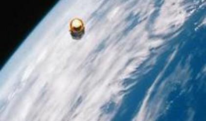 Спътникът UARS падна на Земята