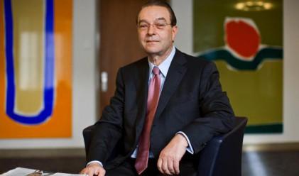 Главният изпълнителен директор на UBS подаде оставка