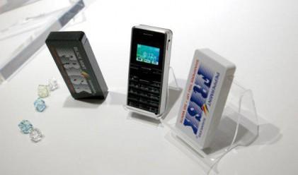 Мобифон колкото кибритена кутийка