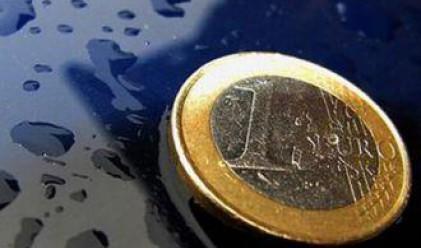 Спасителният план за еврозоната започва да се оформя