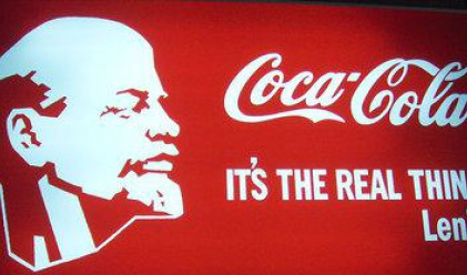 Coca-Cola и Pepsi в битка за Москва