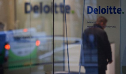 Съдят Deloitte за 7.6 млрд. долара