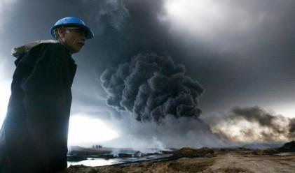 Взрив на централен газопровод към Израел