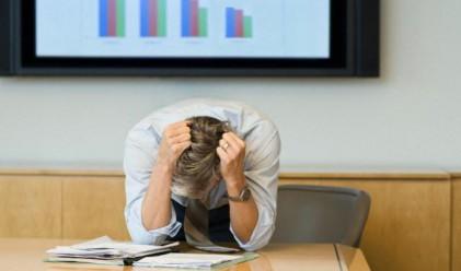 Седемте най-често срещани причини за провала