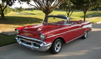 Най-скъпите класически автомобили