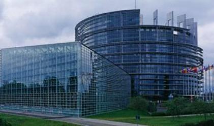 ЕС харчи 30 млн. евро за офиси, ползвани 1 ден на седмица