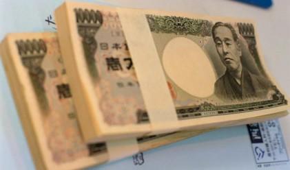 Японец дарява хиляди долари в обществена тоалетна