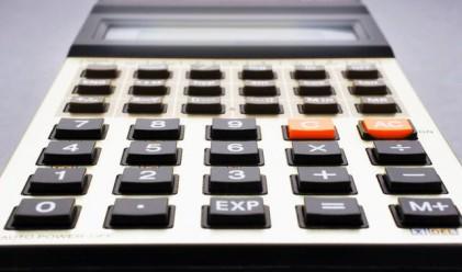 Заплатите в България няма да растат през 2012 г.
