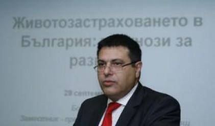 Странните практики в българското животозастраховане