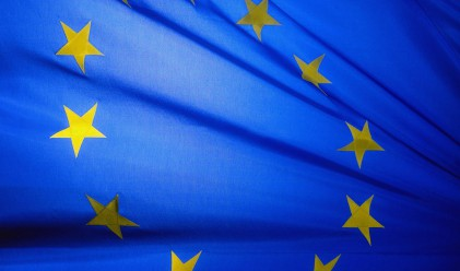 Инфлацията в Еврозоната най-висока от три години