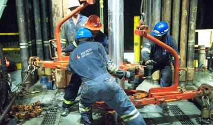 Започва проучване за находища на газ и нефт в Южна България
