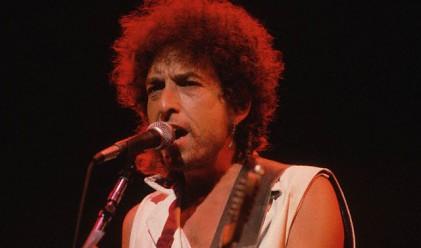 Забавят емисията облигации, обезпечени с песни на Боб Дилън