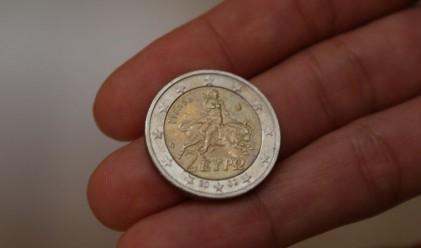 Персонаж от гръцката митология ще пази еврото
