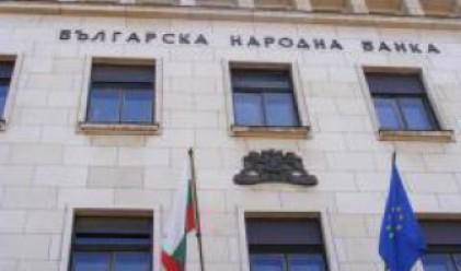 Основният лихвен процент в България с нов исторически минимум
