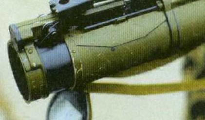 НАП пусна на търг гранатомет