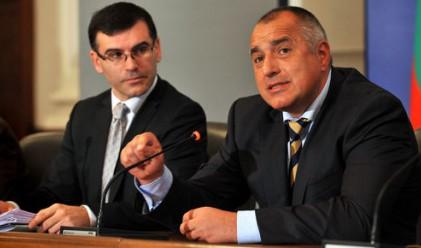 WSJ: Борисов и Дянков се отказаха и от еврозоната