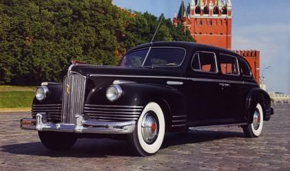 Кремъл се връща към руските лимузини