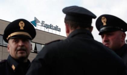 Нападатели нахлуха в сграда на италианските данъчни и взеха заложници