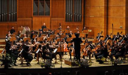 Уника празнува 20 години в България с класически концерт