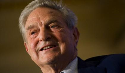Сорос предлага Германия да излезе от еврозоната