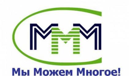 Руската пирамида МММ с офис в Несебър