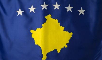 От днес Косово е суверенна държава
