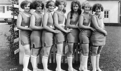 Красавиците на 20-те години
