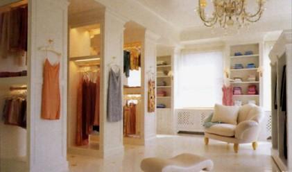 В гардеробите на звездите