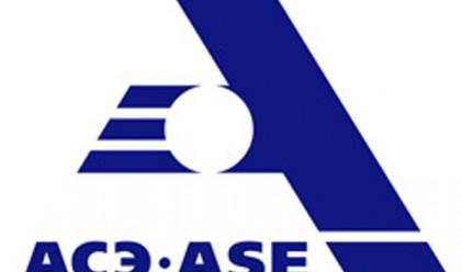 Атомстройекспорт вече иска 1 млрд. евро от НЕК