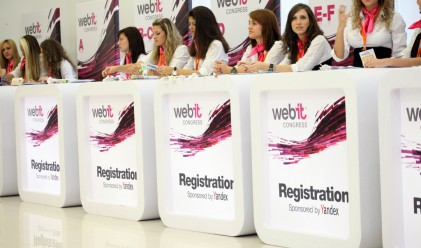 Webit Congress 2012 обяви програмата си