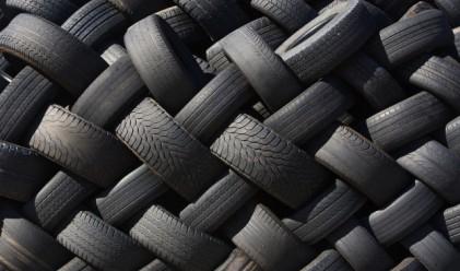Приеха наредба за изискванията за третиране на излезли от употреба гуми