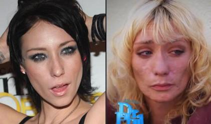 Ето какво правят наркотиците с красотата ви