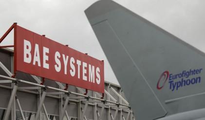 BAE Systems и EADS се сливат