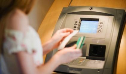 Отново ръст при внасянето на пари чрез банкомат