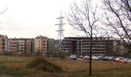 България 16-а в света по спад в цените на имотите за второто тримесечие