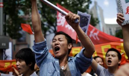 Японски компании спират работа в Китай
