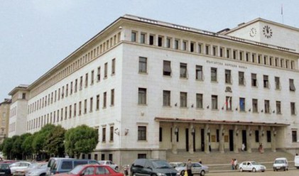Искров: БНБ е против присъединяването на страната към банковия съюз