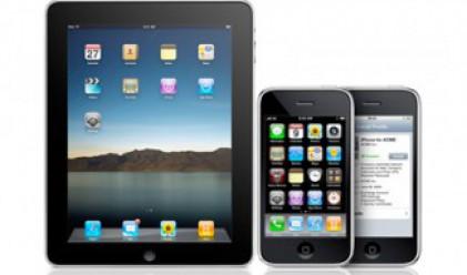 Apple близо до рекордните 700 долара за акция