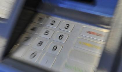 Двама се опитаха да откраднат банкомат с въже