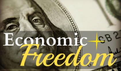 България е на 45-о място по икономическа свобода