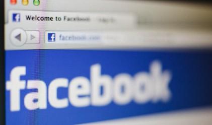 Коя е най-популярната Facebook страница у нас?
