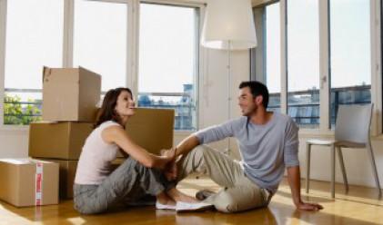 ДСК: Сега е моментът за нов дом!