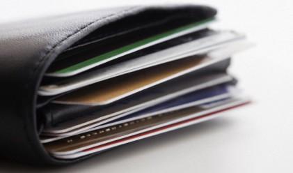 Плащанията с карта помагат в борбата с бедността