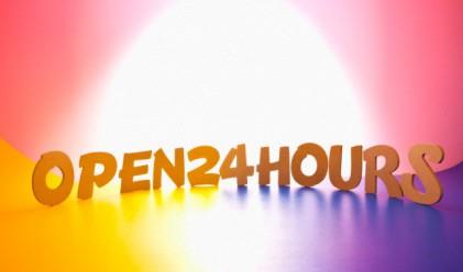 Заведенията в Студентски град - до 22 часа
