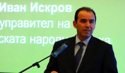 Искров: Членството в еврозоната е важна дългосрочна цел на България