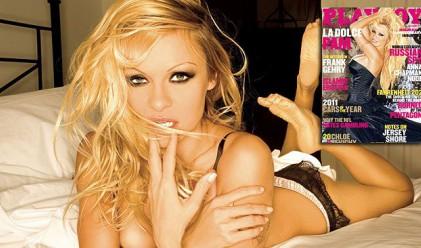Най-популярните лица на кориците на Playboy