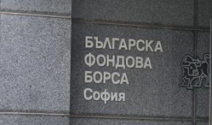 БФБ-София намалява разходите за външни услуги с 15%